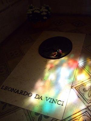レオナルド・ダ・ヴィンチの墓