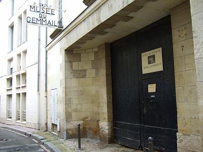 ジェマイユ美術館