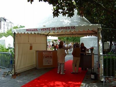ワイン・フェスティバル