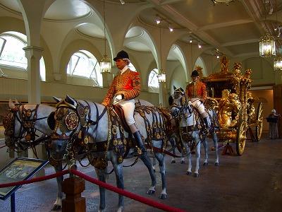 王室の馬車