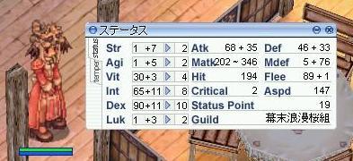 20061015124058.jpg