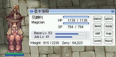 20061111092028.jpg