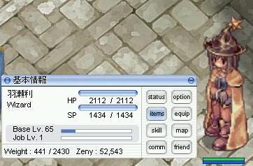20061118014918.jpg