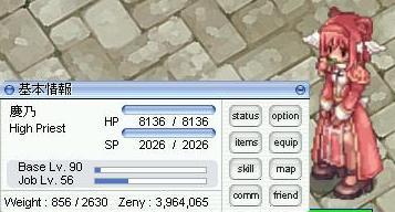 20070319124450.jpg