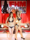 FHM Girls Next Door 2009_3