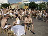 白い下着イベント 5