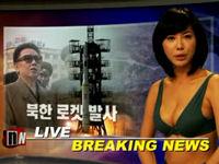 韓国美女が裸でニュースを読む!? 「naked NEWS Korea (네이키드 뉴스 코리아/ネイキッドニュース韓国版)」スタート 【動画あり】