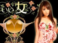 日暮里の売春クラブ「いい女」が摘発される 5年間で10億円以上の売上?