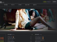 韓国・ソウルにオープンした「スワッピング・クラブ」が問題視されてるらしい