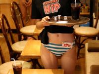 また日本に新しい変態レストランができたと紹介されてた