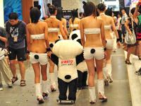 上海 ChainaJoy 2009のセクシーコンパニオン画像特集