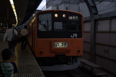 201系トタ4編成