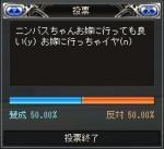 20060605021322.jpg