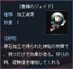 20070111223947.jpg