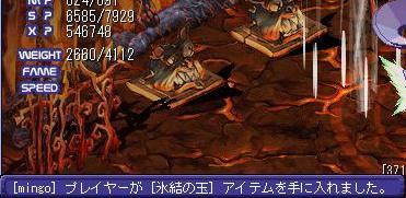 TWCI_2007_12_28_9_48_36.jpg