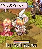 TWCI_2007_5_19_12_31_57.jpg