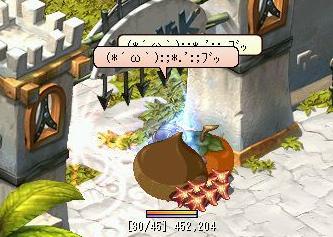 TWCI_2008_2_25_14_17_50.jpg