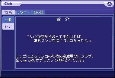 TWCI_2008_3_16_16_20_32.jpg