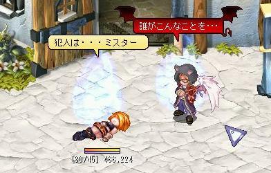 TWCI_2008_4_3_16_10_29.jpg
