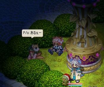 screenshot0006.jpg