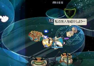 screenshot0030.jpg