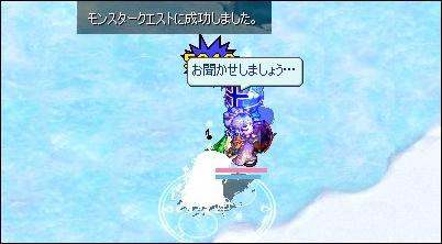 screenshot3117.jpg