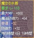 screenshot3145.jpg