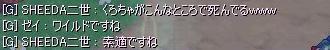 screenshot3150.jpg