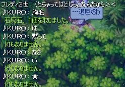 screenshot3207.jpg