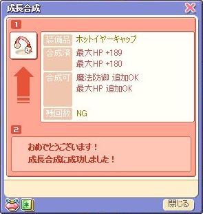 screenshot3233.jpg
