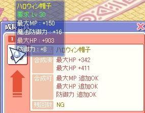 screenshot3243.jpg
