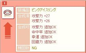 screenshot3248.jpg