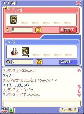screenshot3251.jpg