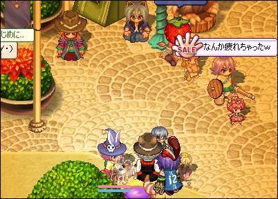 screenshot3264.jpg