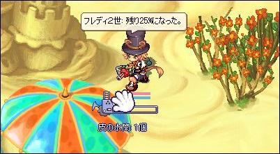 screenshot3286.jpg