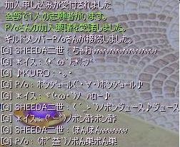screenshot3288.jpg