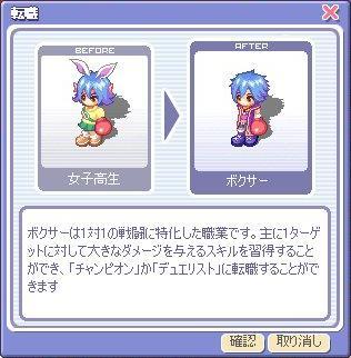 screenshot3301.jpg