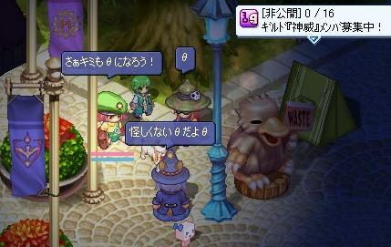 screenshot3314.jpg