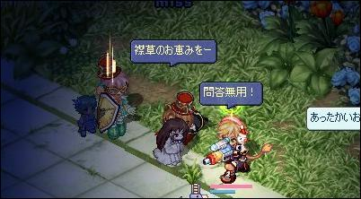 screenshot3332.jpg