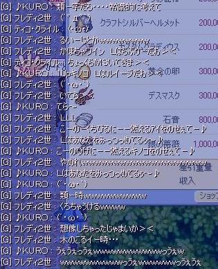 screenshot3341.jpg