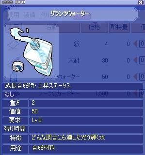 screenshot3384.jpg