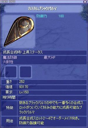 screenshot3402.jpg