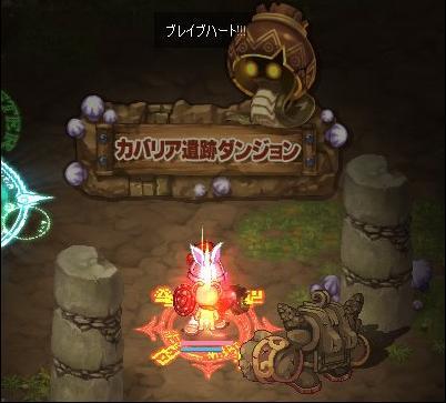 screenshot3412.jpg
