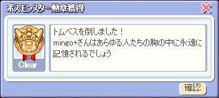 screenshot3414.jpg