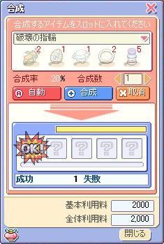 screenshot3480.jpg
