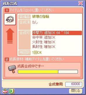 screenshot3482.jpg