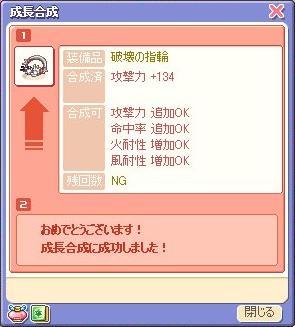 screenshot3483.jpg