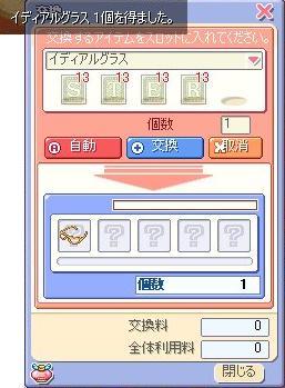 screenshot3500.jpg