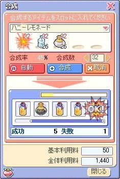 screenshot3603.jpg