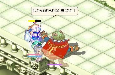 screenshot3631.jpg
